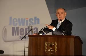 Netanyahu addressing delegates.